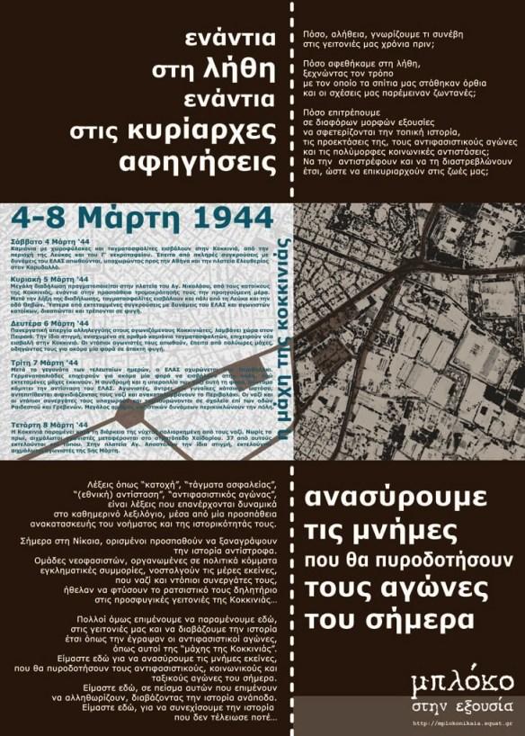 maxi_history_web